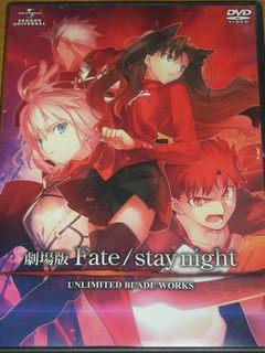fate 劇場版 002.jpg